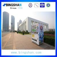 Condom vending machine accept coin bill
