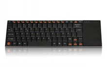 German 2.4Ghz Mini Wireless Keyboard with touch pad, Metal backboard, Perfect cooperation.LOL