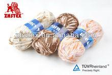 H-584# fancy yarn/knitting yarn/scarf yarn