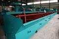 Máquina de flotação espuma flotação máquinas para ouro minério de cobre chumbo minério de zinco concentrado