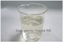 Water treatment(PAC) chemicals