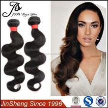 alibaba soft hair weave 100% brazilian human hair weft, aliexpress brazilian hair