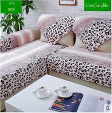hot sale sofa cover