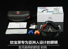 OBAOLAY SP0865 Basketball Eye Protector Protective Glasses UDTEK01481