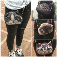 Cute Cat Face Animal Imitation Leather Chain Shoulder Messenger Bag
