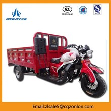 ZONLON New Three Wheel Motorcycle Adult Tricycle For Sale
