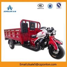 ZONLON New Three Wheel Motorcycle On Sale