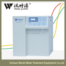 30LPH RO Pure Water System biochemical analyzer supporting pure water medical product