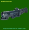 light weight CR540 night vision weapon sight in Gengeration 2+