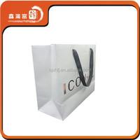 fancy paper foldable gift shopping bag white