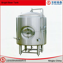 bright beer tank for mini beer brewery