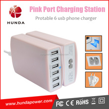Mobile Accessories 6 Port Desktop USB Rapid Charger Station Pink DC Power Supply for Iphone, Power Bank, Tablet PC