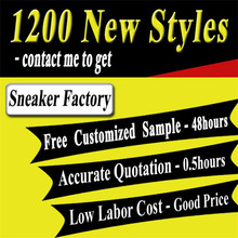 china wholesale 2014 mesh sneakers designers