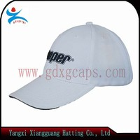 100% Polyester White Sun Cap with Sandwich Visor