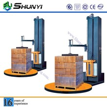 Alibaba China top platen pallet wrapping machine for small industries