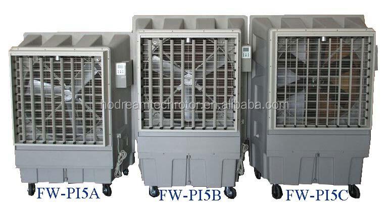 portable air cooler FW-PI5.jpg