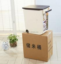 Plastic rice storage container