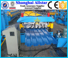 Corrugated and IBR Double Sheet Color Steel Roll Forming Machine