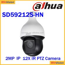 wholesale dahua ip ir ptz camera vatop mini outdoor turkish langauge sport cctv camera SD59212S-HN in brazil store