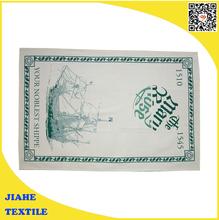 Screen Printed branded tea towel