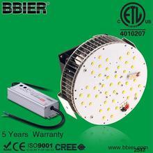 aluminimum fins heat sink 60w led street light replacement