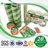 bopp packaging rubber adhesive opp tape,packaging tape,opp packing tape
