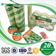 bopp packaging rubber adhesive opp tape,packaging tape,opp packing tape