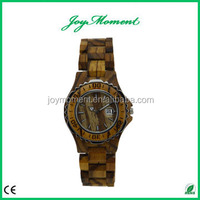 Latest Design Automatic Mechanical Natural Bamboo Watch