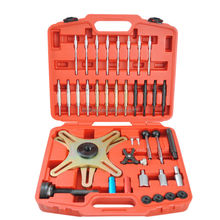 SKYLINK SAC Clutch Assembly and Disassembly Alignment Tool Set