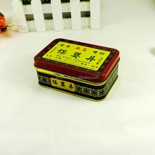 High quality rectangular tin pill can