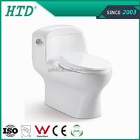 New design American Standard water closet ---HTD-MY-2165