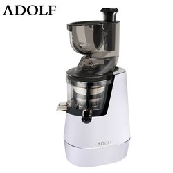 Beauty white color fruit and vegetable big mouth cold press slow juicer as seen on TV 2015