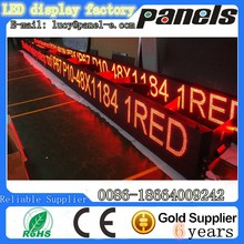 Long red LED scrolling message board for business advedrtising