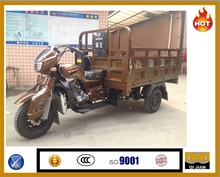 Best three wheel motorcyle, 3 wheelers, trike, cargo motorcycle in china