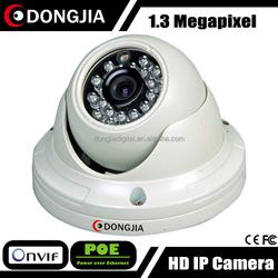 DONGJIA DJ-IPC-HD2533HD-POE ONVIF POE 960P Indoor Dome CCTV Camera Home