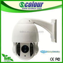 2mp network ptz dome camera High Speed 4 inch Mini Outdoor Auto Tracking PTZ IP Camera