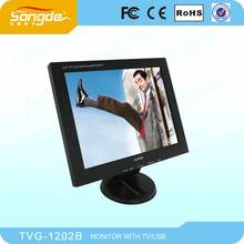 12.1 inch second hand lcd monitor