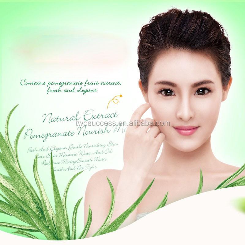 moisturizing facial mask sheet (1)