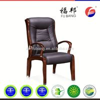 Luxury conference executive office chair with or without armrest extension