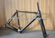 carbon cyclocross carbon frame 52cm with OEM logo design