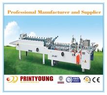 ZH-800/800C/880/1000 Multi-fuction Pen Box Automatic Folder Gluer Equipment from China