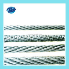 High evaluation of galvanized steel wire 7*7 4mm