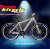 bicycle 4 wheels adult_tricycle bicycle adult_adult three wheel bicycle