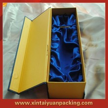Customized New Style Paper Gift Box With Satin Ribbon Popular Gift Boxes With Satin Ribbon In Paper Packaging
