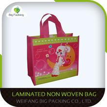 Carry laminated non woven shopping bag