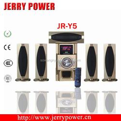 JR-Y5 speakers subwoofer 5.1 active subwoofer to alibaba