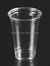 20oz clear disposable plastic cup with lid and straw . the best supplier in China mainland with high quality