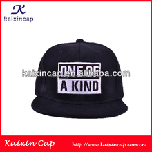 Snapback Hat/Custom Embroidery Patch Black Cotton Snapback Hat&Cap/Custom Your Own Design Snapback