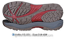 New fashionable hiking shoes sole/outsole