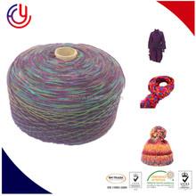 Hoyia factory needles thick wool knitting yarn price knitting merino wool yarn